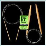 Clover &quot;Takumi&quot; Bamboo Premium Circular Knitting Needles 24&#39;&#39;