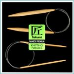 Clover &quot;Takumi&quot; Bamboo Premium Circular Knitting Needles 16&#39;&#39;