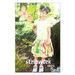 The Pink Fig Girly Stripework Girls Skirt Pattern Booklet
