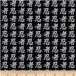 0291829 I Am Ninja Japanese Writing Black