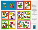 FI-524 Dexter the Dinosaur Soft Book Panel Learns All About Letters White/Multi