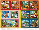 Pillow Pets Soft Book Panel Multi