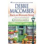 DMV-004 Debbie Macomber Back On Blossom Street Audio Book On Compact Disc