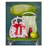 Heather Bailey Jack &amp; Jill Lunch Bags Pattern