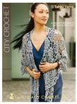 TAB-001 Tahki Yarns City Crochet Collection Pattern Book