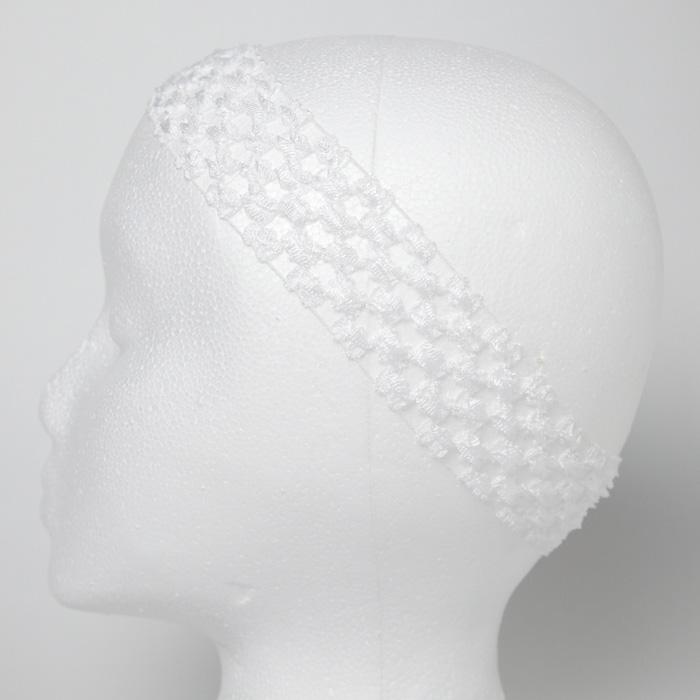 1 3/4&#39;&#39; Stretch Crochet Headband White