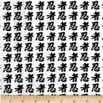 0291827 I Am Ninja Japanese Writing White
