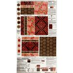 ES-161 Fiona's Fancy Laminated Cotton Accessory Panel Brown