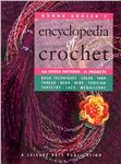 "Leisure Arts ""Donna Kooler's Encyclopedia of Crochet"" Book"