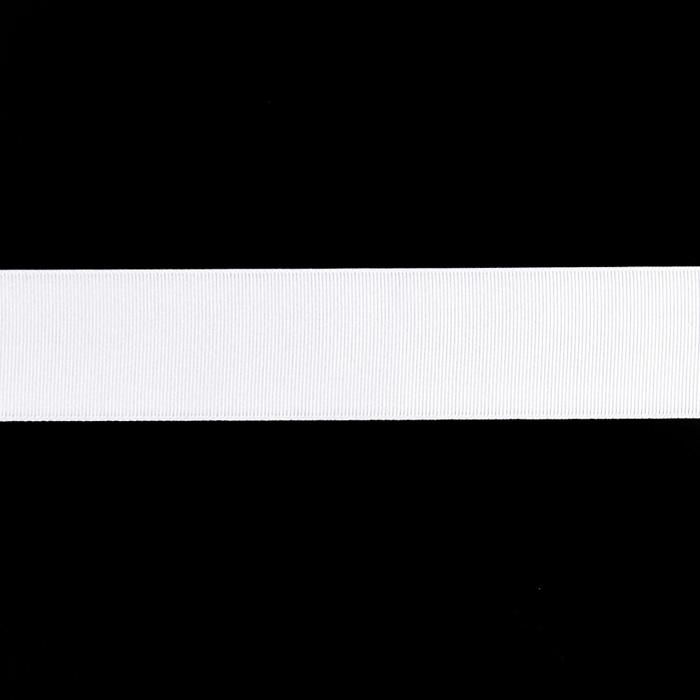 1 1/2&quot; Grosgrain Ribbon White