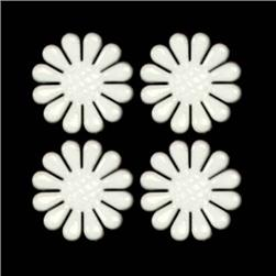 Novelty Button 1/2'' Daisy White