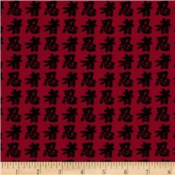 I Am Ninja Japanese Writing Red