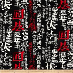 Alexander Henry Indochine Kakomi Kanji Black Fabric