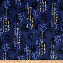 Oriental Traditions Metallic Japanese Writing Indigo
