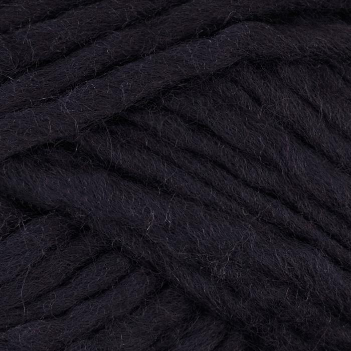 Martha Stewart Roving Wool Yarn (553) Umbrella