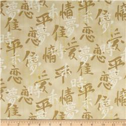 Oriental Traditions Metallic Japanese Writing Natural