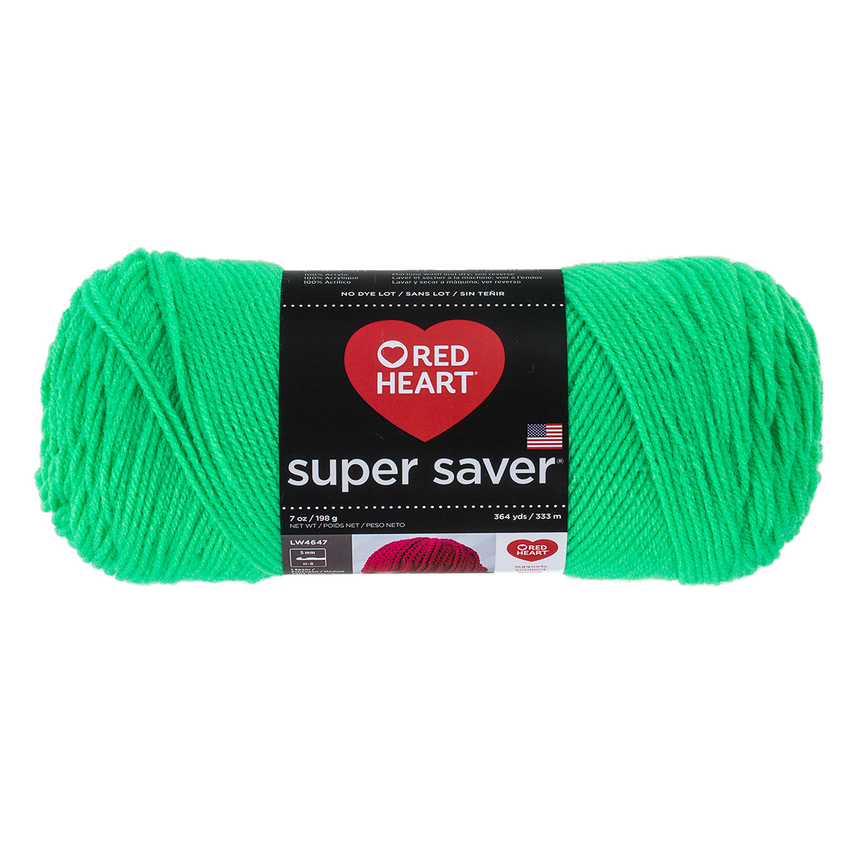 Red Heart Super Saver Glowworm Yarn