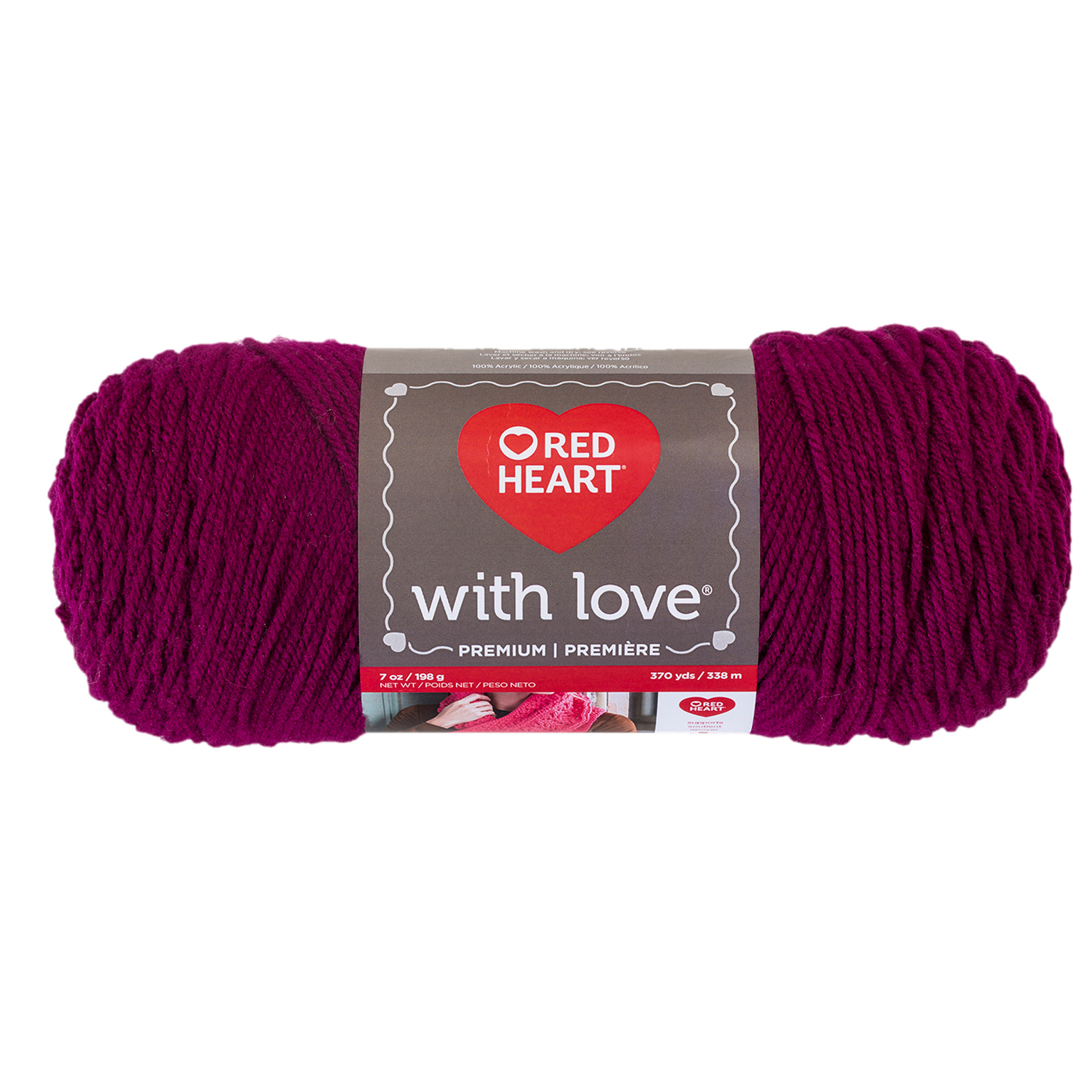 Red Heart With Love 1907 Boysenberry