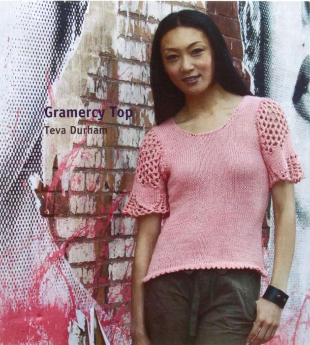 Loop-d-Loop Gramercy Top Knitting Pattern