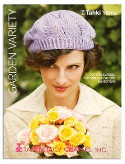 Tahki Yarns Garden Variety Cotton Classic 4th Edition Pattern Book