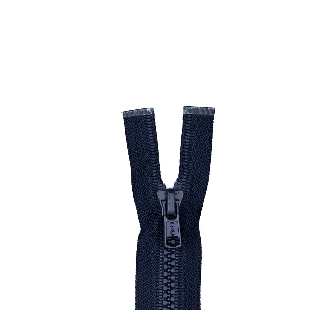 "Medium Weight Molded Separating Zipper 14"" Navy"