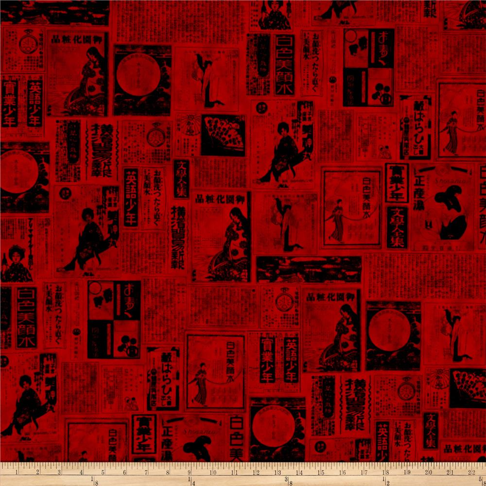 Kaufman Imperial Collection Collage Crimson