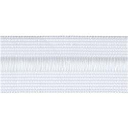 1-1/4'' Drawcord Elastic White - By the Yard