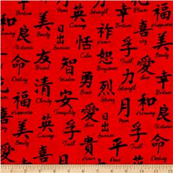 Timeless Treasures Chinese Characters Red
