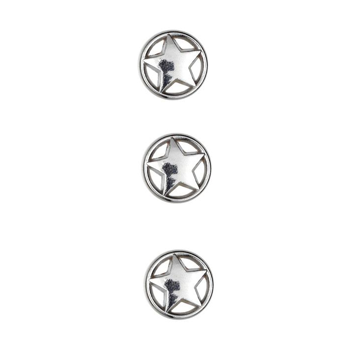 Metal Button 5/8'' Brigadier Silver