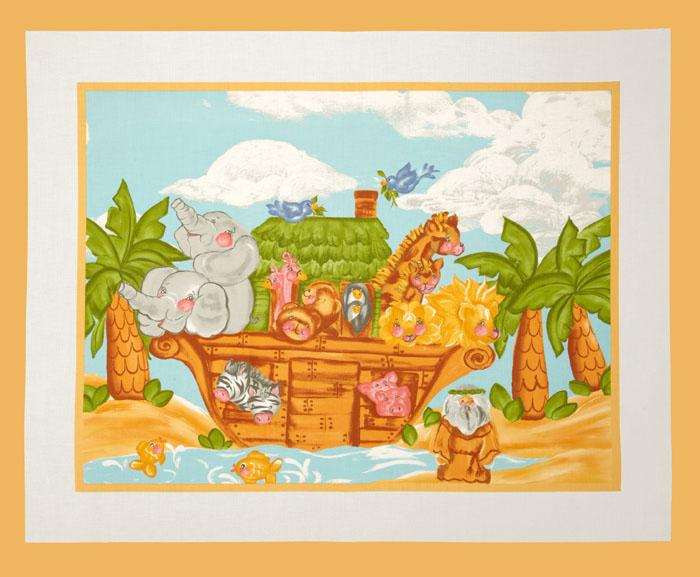 Noah's Ark Ark Panel Yellow