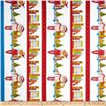 More Elf on the Shelf Scenic Stripe Multi