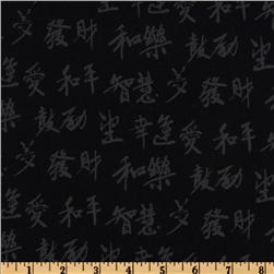 Timeless Treasures Chinese Letters Black/Grey