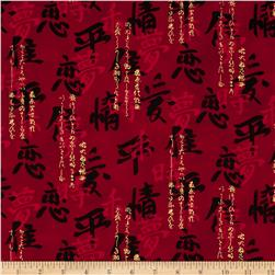 Oriental Traditions Metallic Japanese Writing Crimson