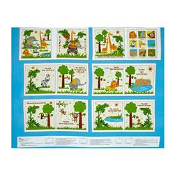 "Safari Expedition 35"" Book Panel Ivory"
