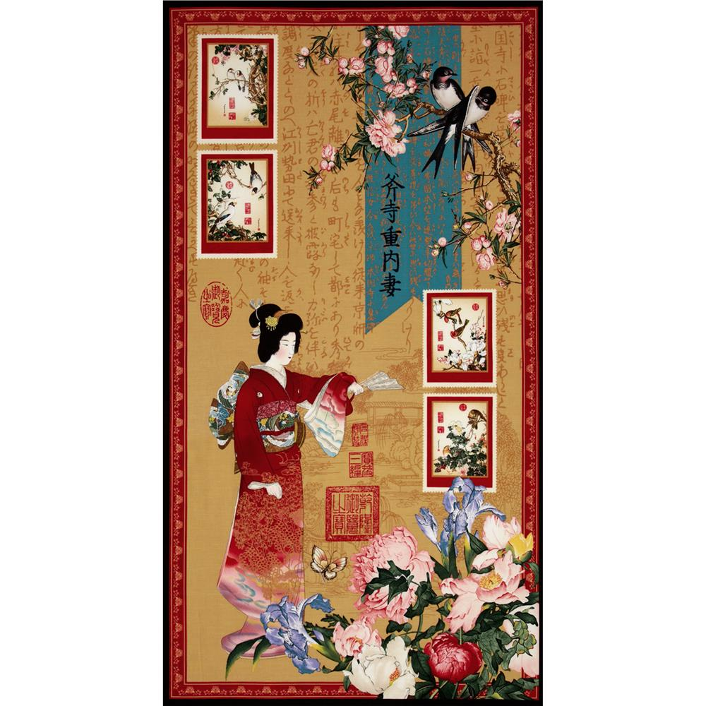 Birdsong Large Panel Black