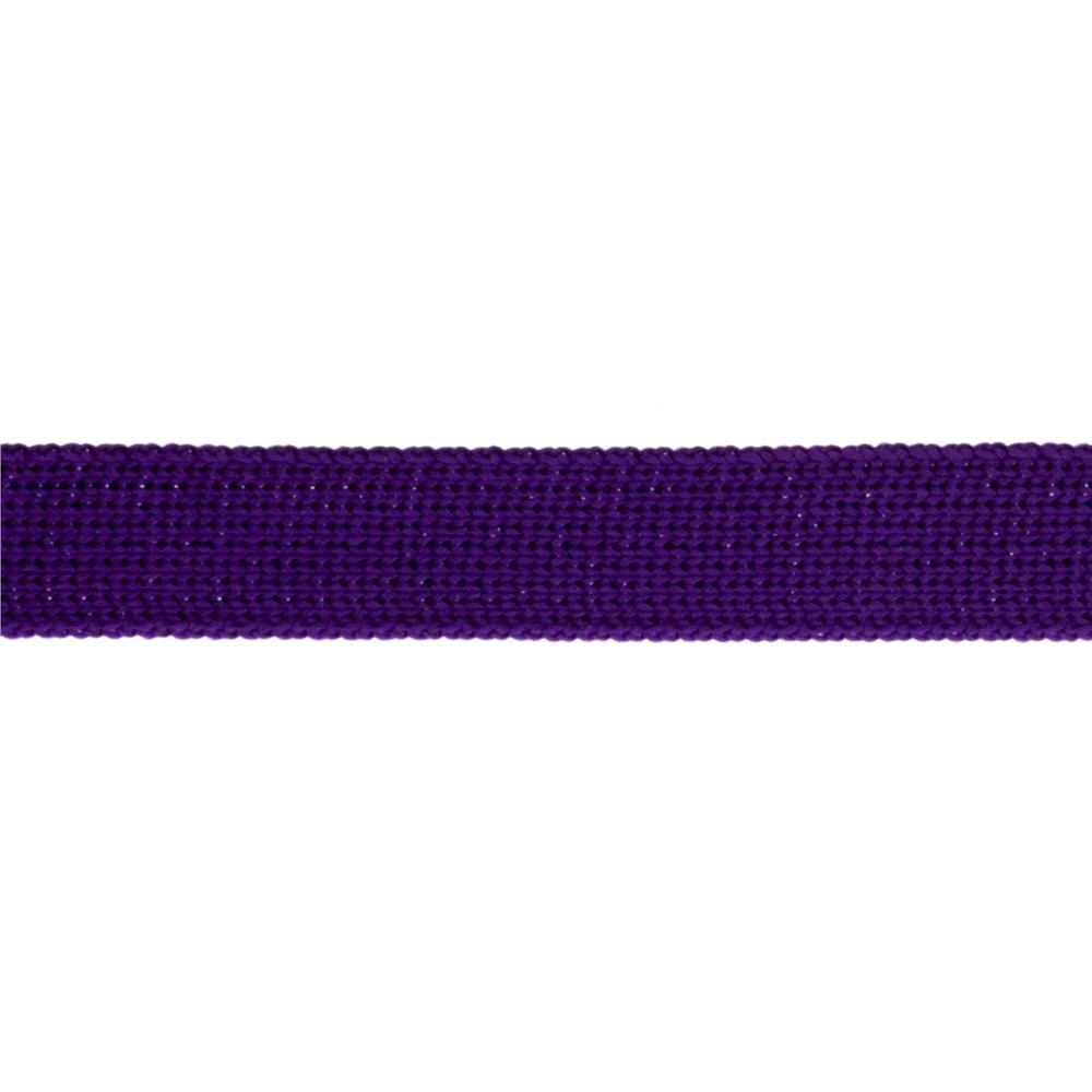 "Team Spirit 1/2"" Solid Trim Purple"