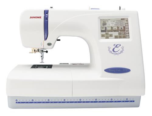 Janome Memory Craft MC300E Embroidery-Only Machine